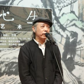 """05 Hu Wei Deputy Director of the National Art Museum of China 290x290 - Academic Righteousness during a Leisurely Tour: Yao Mingjing's """"Appearances Formed by Thoughts"""" Exhibiting at the National Art Museum of China"""