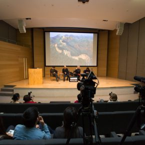 """05 View of the lecture 1 290x290 - Dialogue between H. A. Schulte and Ren Rong: """"We Are Environmental People"""""""