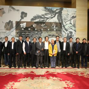 """06 The Group Photo of Honored Guests at the opening ceremony 290x290 - Academic Righteousness during a Leisurely Tour: Yao Mingjing's """"Appearances Formed by Thoughts"""" Exhibiting at the National Art Museum of China"""