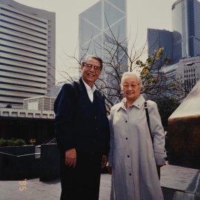 08 Group photo of Luo Gongliu and Yang Jun, 1995