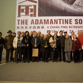 """08 Group photo of the honored guests at the opening ceremony 290x290 - """"The Adamantine Soul – A Zhang Ping Retrospective"""" grandly opened at CAFA Art Museum"""