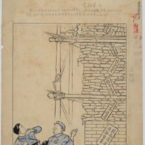 10 Wei Qimei It is the quality color manuscript paper ink writing brush poster color 290x290 - Social Encyclopedia – An Exhibition of Wei Qimei's Cartoons to be Presented at CAFA Art Museum