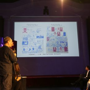 "12 View of the lecture 290x290 - The Artist Within: ""Double Faces"" Lv Shengzhong Gave a Lecture at the International Financial Museum"