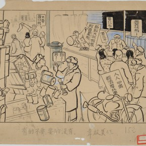 13 Wei Qimei There are some goods that we don't need while it is short of some goods that we need color manuscript paper ink writing brush poster color 290x290 - Social Encyclopedia – An Exhibition of Wei Qimei's Cartoons to be Presented at CAFA Art Museum