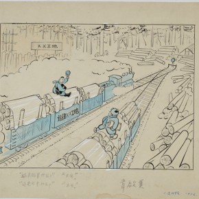 "14 Wei Qimei ""What is shipped in"" ""Wood"" ""What is shipped out"" ""Wood"" color manuscript paper ink writing brush poster color published in the People's Daily in 1956  290x290 - Social Encyclopedia – An Exhibition of Wei Qimei's Cartoons to be Presented at CAFA Art Museum"