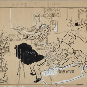 17 Wei Qimei Create a typical case manuscript paper ink writing brush 1954 290x290 - Social Encyclopedia – An Exhibition of Wei Qimei's Cartoons to be Presented at CAFA Art Museum