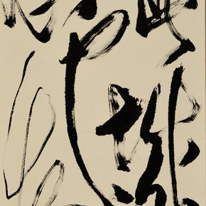 19 Luo Gongliu, Catkins Fly Everywhere in Chang'an in Spring, ink on paper, 135 x 68 cm, in the 1990s, collected by the family of the painter