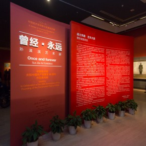"""20 Exhibition view of """"Once and Forever"""" Sun Zixi Art Exhibition  290x290 - Creator of the Group Portraits of the Epoch: """"Once and Forever"""" Sun Zixi Art Exhibition Opened at the National Art Museum of China"""