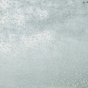 20 Luo Gongliu, Snow Flying All Over the Sky, mixed media, 150 x 180 cm, 1993, in the collection of Huamao Art Educational Museum in Zhejiang province