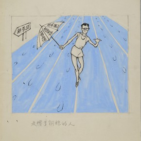 20 Wei Qimei The man who is used to walk on a tightrope color manuscript paper ink writing brush poster color 290x290 - Social Encyclopedia – An Exhibition of Wei Qimei's Cartoons to be Presented at CAFA Art Museum