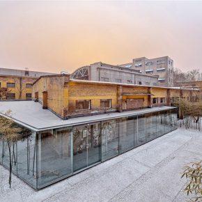 21 Bird's–eye view of Zi Bo The Great Wall Museum of Fine Art
