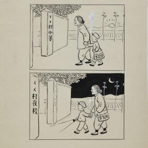 23 Wei Qimei Grandma sends me I send my grandma color manuscript paper ink writing brush 1956 290x290 - Social Encyclopedia – An Exhibition of Wei Qimei's Cartoons to be Presented at CAFA Art Museum