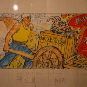 24 The exhibited work 290x290 - Humorous Form, Sagacious Thinking: Social Encyclopedia – An Exhibition of Wei Qimei's Cartoons Opened at CAFA Art Museum
