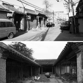 "30 Beijing Tea House in Hutong – before construction 290x290 - Architecture as a ""Medium"": the CAFA Young Teacher Han Wenqiang was awarded the ""A+ Award"""