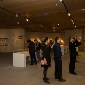 30 Exhibition view of the Social Encyclopedia – An Exhibition of Wei Qimei's Cartoons 290x290 - Humorous Form, Sagacious Thinking: Social Encyclopedia – An Exhibition of Wei Qimei's Cartoons Opened at CAFA Art Museum