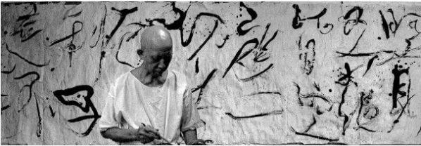 A Singular Life Yeh Shih-Chiang