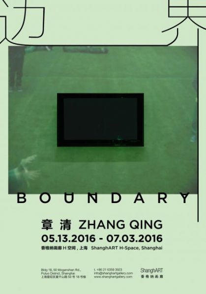 Poster of Boundary