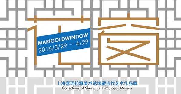 Poster of Marigold Window