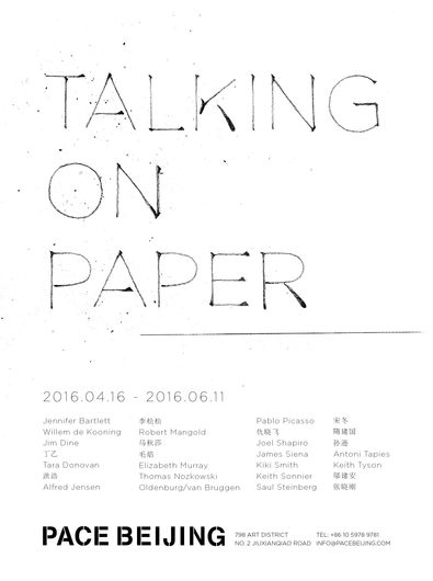 Poster of Talking on Paper