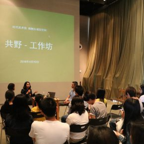 """Project of Zheng Bo Wei Zhijiao Participants Weed Commons 01 290x290 - Guangdong Times Museum presents """"Zheng Bo + Wei Zhijiao + Participants: Weed Commons"""""""
