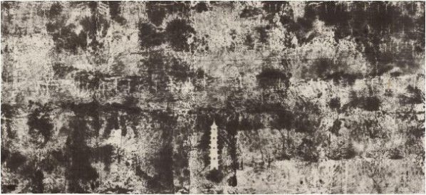 Yeh Shih-Chiang, Pagoda Undated; Ink on paper, 137x299cm; Image Courtesy of Hanart TZ Gallery