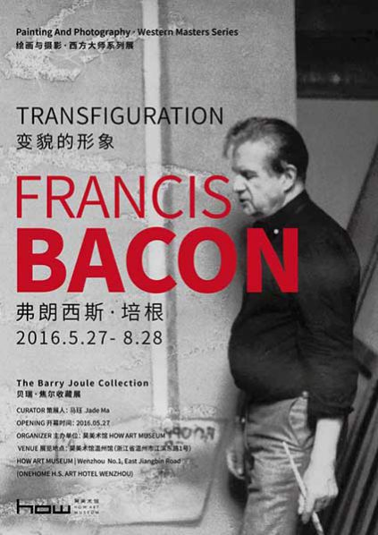 00 Poster of FRANCIS BACON TRANSFIGURATION – the Barry Joule Collection