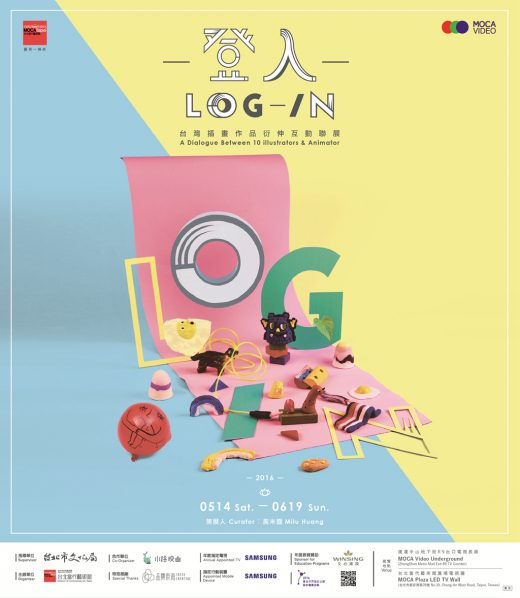 00 Poster of Log in