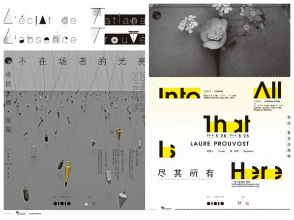 00 Posters of Tatiana Trouvé and Laure Prouvost