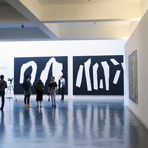 """Innovation and Transcendence: """"Beyond Form – An Exhibition of Abstract Art in China"""" debuted at the Inside-Out"""