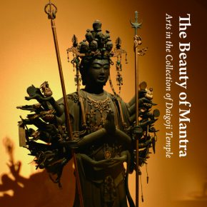 "Shanghai Museum presents ""The Beauty of Mantra: Arts in the Collection"""