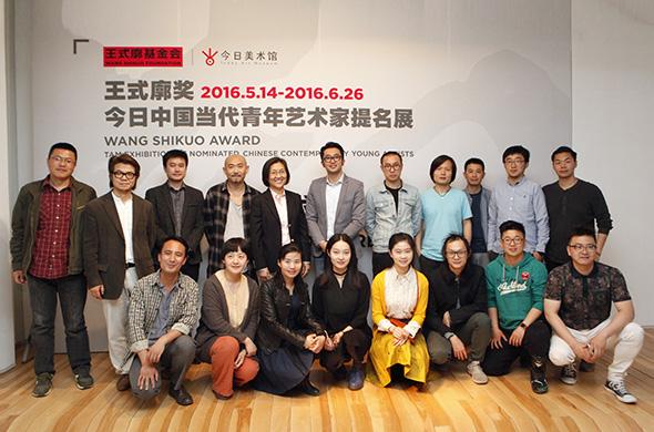 "00 featured image of 2016 ""Wang Shikuo Award"" Nominated Exhibition"