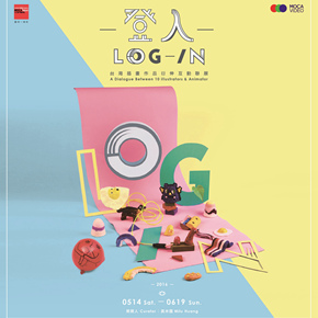 "MOCA Taipei shows ""Log in: A Dialogue Between 10 Illustrators & Animator"""