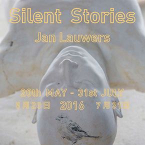 "The Exhibition Project of ""Silent Stories"" by Jan Lauwers to be Presented at Ming Contemporary Art Museum"