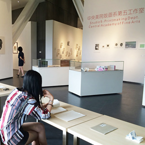Free Expression Beyond the Rule: Works by Studio 5, Printmaking Department at CAFA debuted at the Chinese Printmaking Art Festival