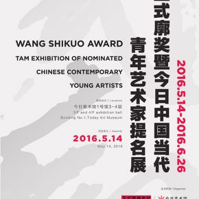 """01 Poster of """"Wang Shikuo Award""""  290x290 - 2016 """"Wang Shikuo Award"""" Nominated Exhibition Announced at Today Art Museum: Focusing on the Young Artist Groups"""