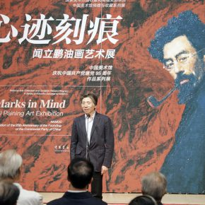 "02 President of CAFA Fan Di'an addressed the opening ceremony 290x290 - The Solemn and Noble: ""Marks in Mind – Wen Lipeng Oil Painting Art Exhibition"" grandly opened at the NAMOC"