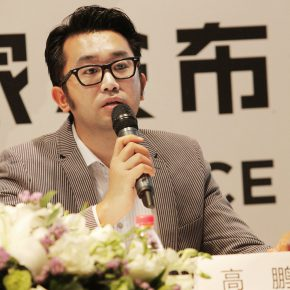 """03 Director of Today Art Museum Dr. Gao Peng  290x290 - 2016 """"Wang Shikuo Award"""" Nominated Exhibition Announced at Today Art Museum: Focusing on the Young Artist Groups"""