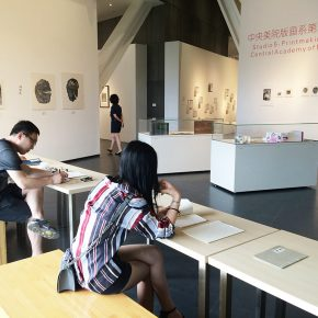 03 Exhibition view of the books art exhibition by the Studio 5, Printmaking Department at CAFA