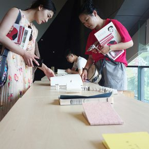 04 Exhibition view of the books art exhibition by the Studio 5, Printmaking Department at CAFA