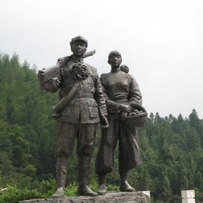 07 Lv Pinchang Jinggang Mountains Cemetery of Revolutionary Martyrs –Sending My Husband to Join the Army No.5  290x290 - Lv Pinchang