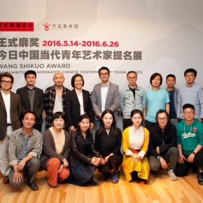 """08 Group photo of honored guests 290x290 - 2016 """"Wang Shikuo Award"""" Nominated Exhibition Announced at Today Art Museum: Focusing on the Young Artist Groups"""