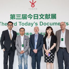 """08 Group photo of the honored guests 290x290 - Chaos, Diversity and Globalization: The Third Today's Documents """"BRIC-á-brac: The Jumble of Growth"""" will debut at the end of the year"""