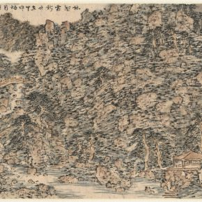 "12 Wang Yong 3737 21 Rocks and Trees in the Late Autumn 97 x 180 cm 290x290 - ""Cultivation in the Garden of Art"" Exhibition of Wang Yong's New Works opens at Taiyuan Art Museum"