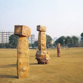 23 Lv Pinchang Relics Landscape No.14 pottery 1999 290x290 - Lv Pinchang
