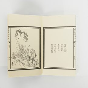 25 Wang Yuyan Illustration of the Ode to the Goddess in Luo River 290x290 - Free Expression Beyond the Rule: Works by Studio 5, Printmaking Department at CAFA debuted at the Chinese Printmaking Art Festival