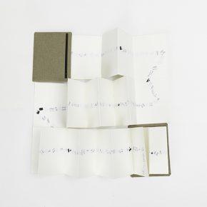 43 Xie Yanhong, The Poem of Morse