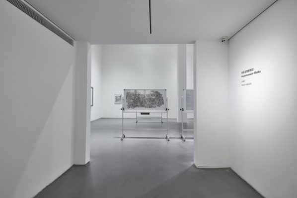 Installation View of Impermanent Marks 01; Courtesy of the artist and A+ Contemporary