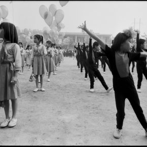 Pan Ke, Pupils celebrate Children's Day, Xi'an, 1984