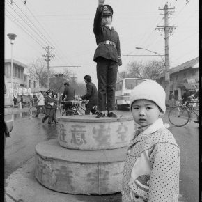Pan Ke, The Young Pioneers in the activity to learn from traffic police; Children on duty in Xihuamen, Xi'an, 1987,