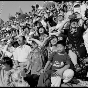 Pan Ke, Watching the sports meeting, Xi'an, 1996